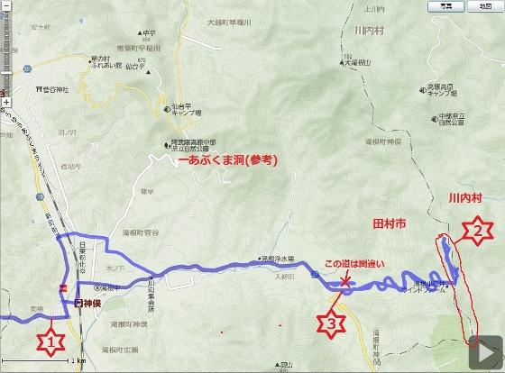 20140525滝根小白井 (560x414)