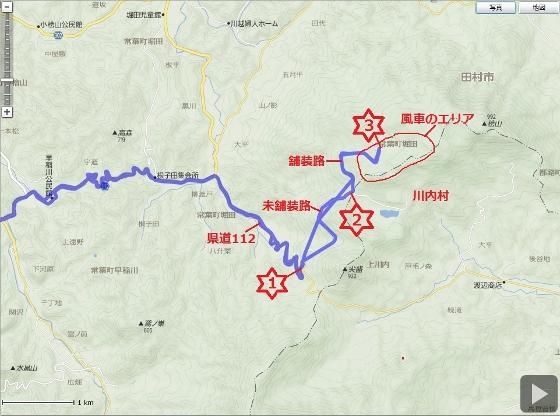 20140602桧山高原風力発電 (560x416)