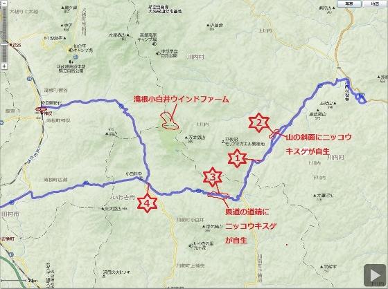 20140610川内村訂正 (560x418)