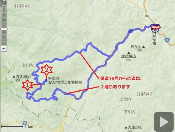 20140629平伏沼 (560x421)