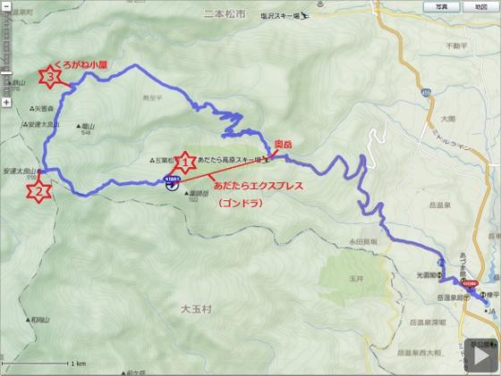 20140707安達太良山 (560x421)