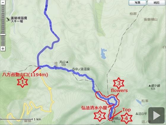 20140722磐梯山 (560x421)
