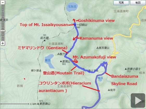 20140730一切経山 (560x418)