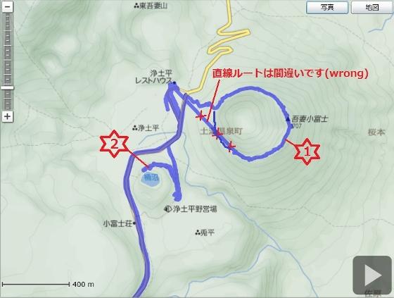 20140731吾妻小富士と桶沼 (560x423)
