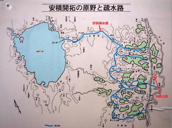 20140909安積疎水路 (560x418)