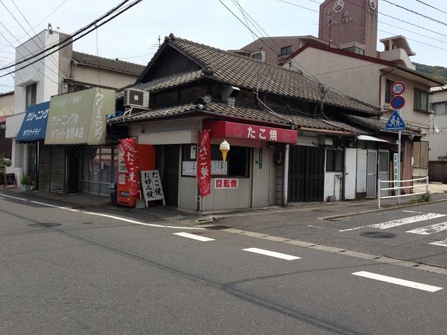 小倉 上富野 タコ焼き