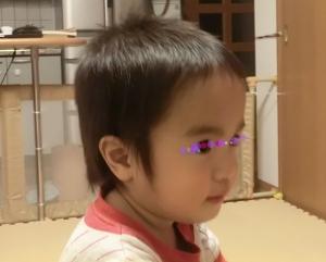 CIMG0009.jpg