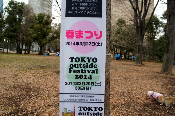 2014030702.jpg