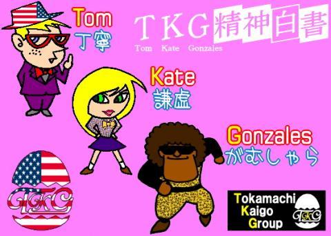 TKG青春白書(カラー最新)_convert_20140304014308