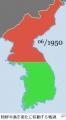 2014-2-14朝鮮戦争の戦線6月