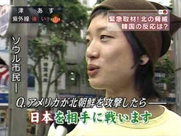 2014-2-16韓国人の日本に対する考え方