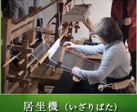 2014-3-9結城紬のいざり機の現代版