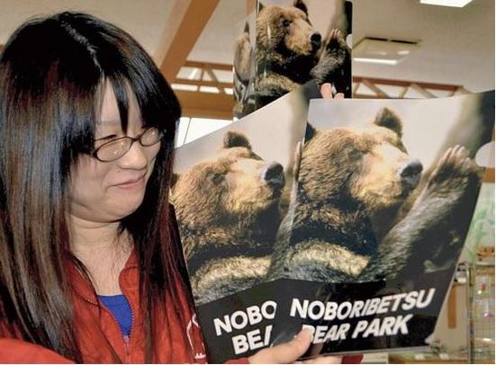 2014-3-24タイ人に人気の拝み熊