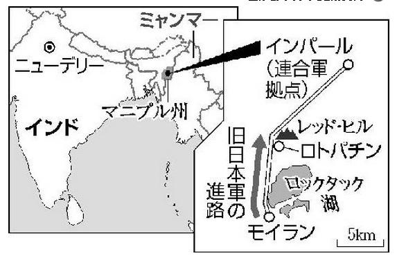 2014-4-20読売記事4月17日インパール地図