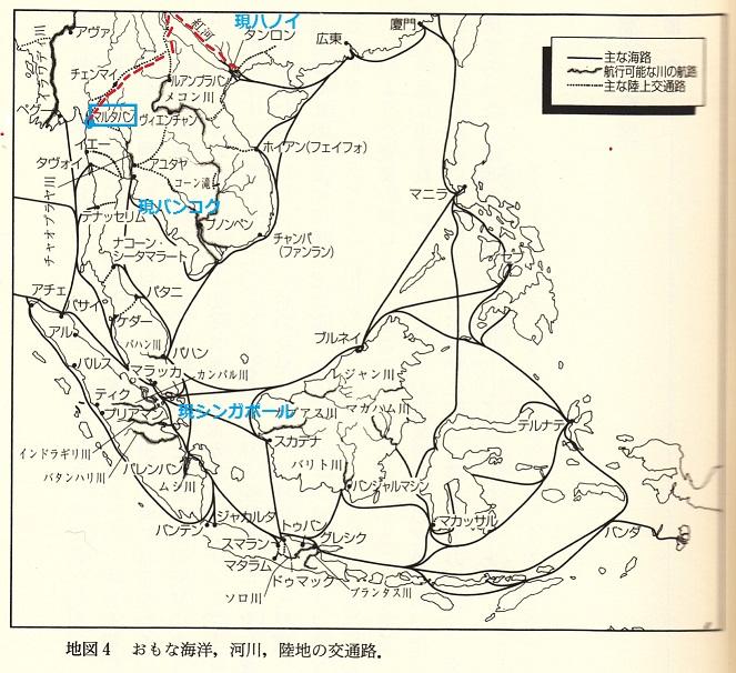 2014-5-21交易の時代の東南アジア交通路修正版