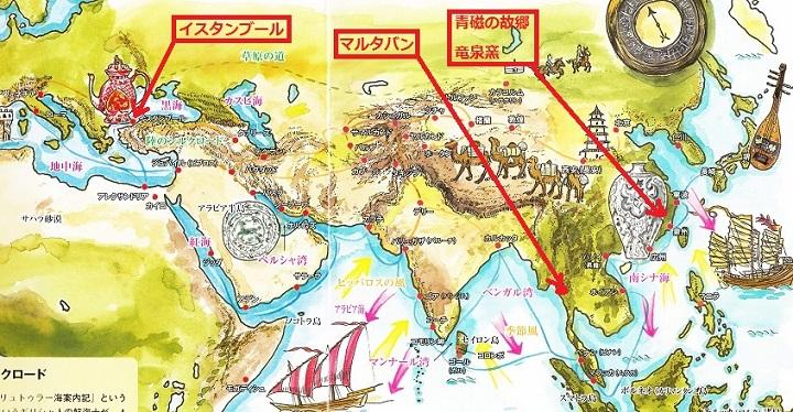 2014-5-29海のシルクロードの図横長版new