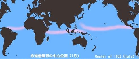 2014-5-21赤道無風帯