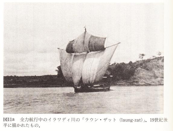 2014-5-21交易の時代の川船