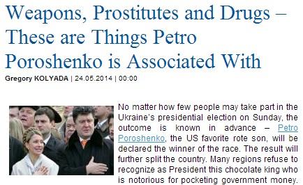 201406-3ウクライナ記事