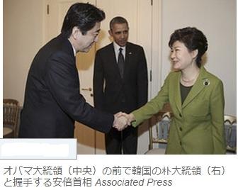 2014-6-28日米韓首脳会談1