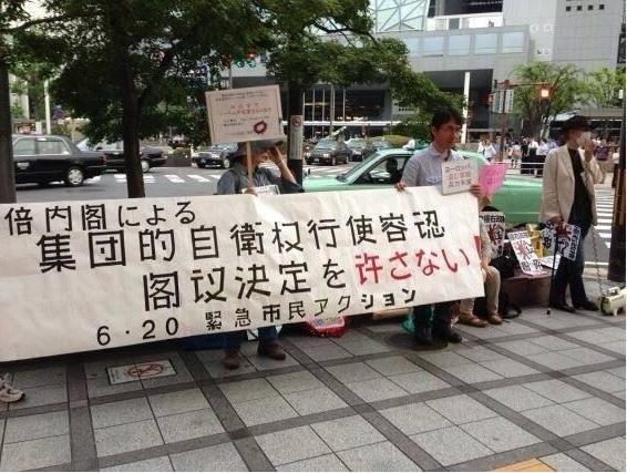 2014-7-1集団的自衛権反対デモ写真
