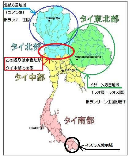 2014-7-5タイの方言区分地図