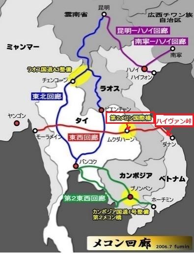 2014-7-13new東西経済回廊地図タイ東部・ダナン