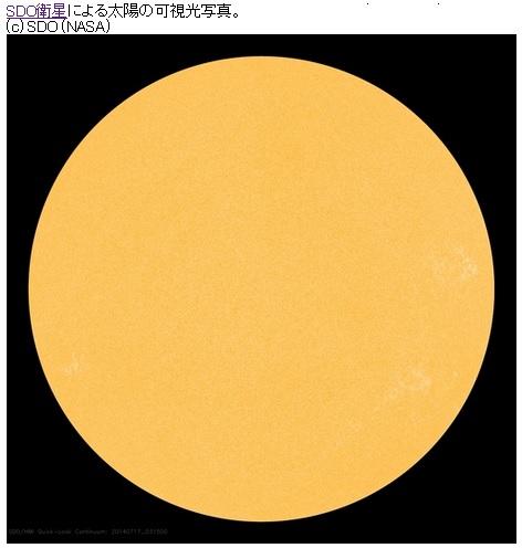 2014-7-17太陽黒点ゼロの写真2014-7-17