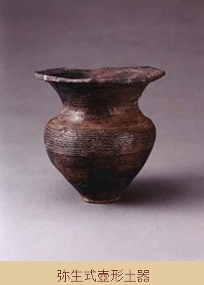 2014-7-24弥生式壺型土器岩倉市出土