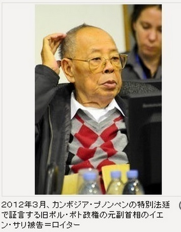 2014-8-9イエン・サリ