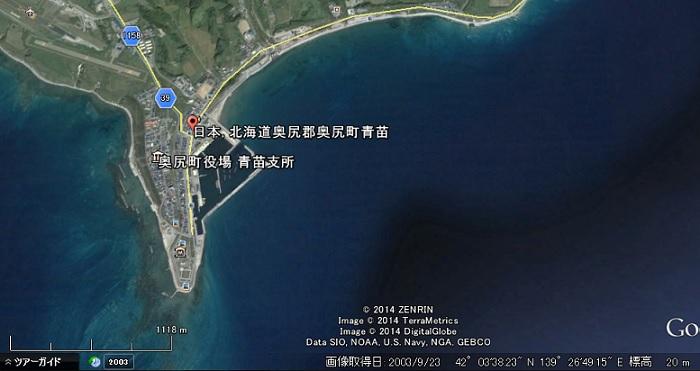 2014-8-31奥尻島青苗地区航空写真