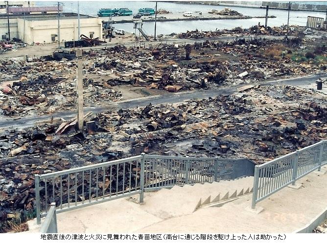 2014-8-31奥尻島青苗地区の地震直後の写真
