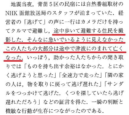 2014-9-2奥尻島青苗1