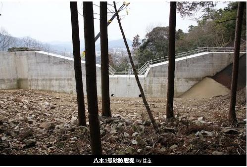 2014-9-4八木の1号砂防ダム写真
