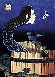 110px-Hokusai_Sarayashiki.jpg