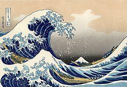 250px-The_Great_Wave_off_Kanagawa.jpg