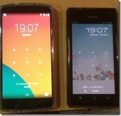 Nexus5_GS03