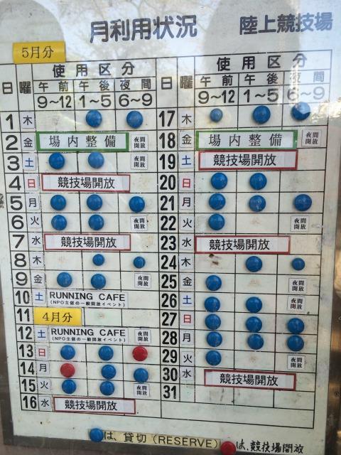 s_写真 2014-04-12 12 10 37