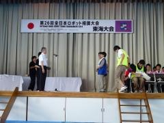 吉田さん表彰(東海大会)