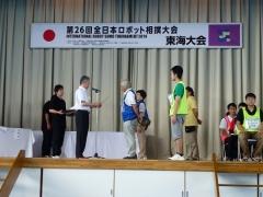 木島さん表彰(東海大会)