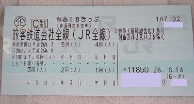 IMG_0408.jpg