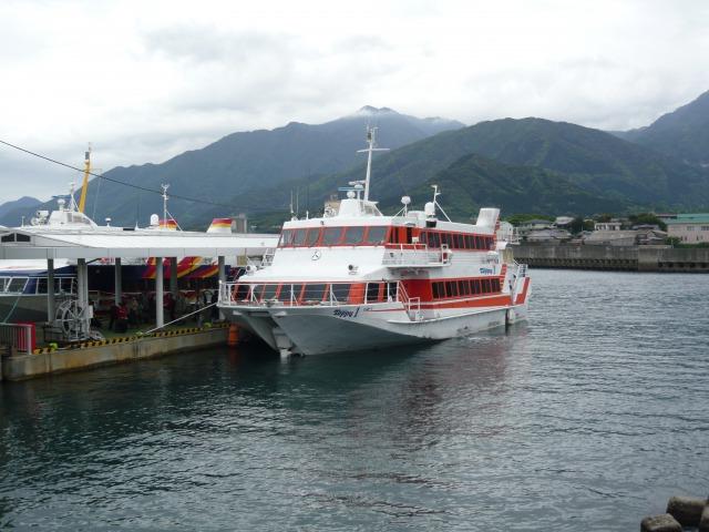s_2010 4月14日~16日 屋久島 と尊再出発一枚  004