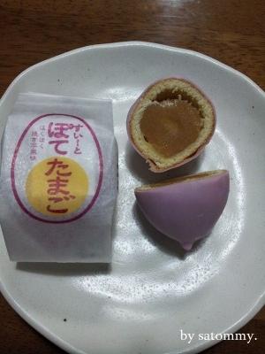 20140718_220114_小