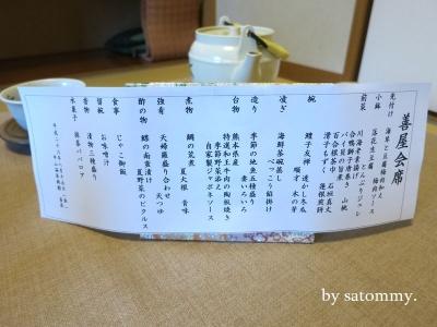 IMG_4635_小