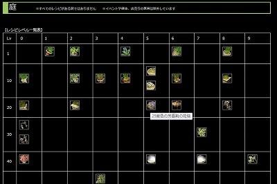 20140516001.jpg