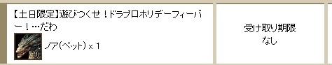 20140617001a.jpg