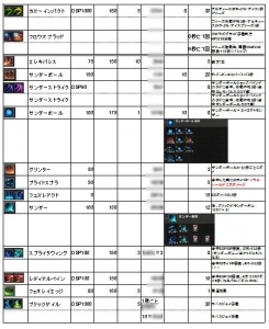 20140803s02.jpg