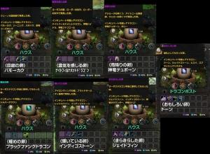20140921_egg.jpg