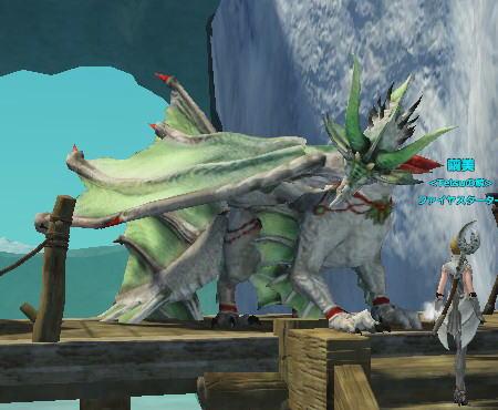 DragonsProphet_20131224_163128s.jpg