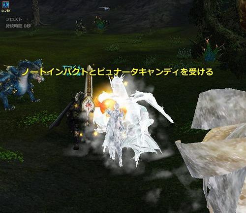DragonsProphet_20140521_003043.jpg